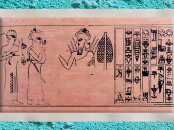 D'après Shamash, la Montagne et l'Arbre, détail, bulle de Tello, sceau de Lugal-Ushumgal au divin Narâm Sîn, vers 2340 - 2200 avjc, période d'Agadé, Mésopotamie. (Marsailly/Blogostelle)