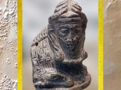 D'après une statuette de taureau androcéphale, vouée par Gudea, vers 2120 avjc, époque néo-sumerienne, antique Girsu, Tello, Mésopotamie. (Marsailly/Blogostelle)