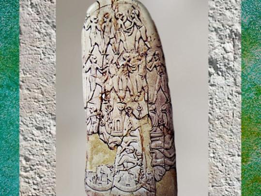 D'après le décor sculpté d'un poignard, détail, ivoire d'hippopotame, vers 3300-3200 avjc, période de Nagada, Guebel el-Arak, Égypte ancienne. (Marsailly/Blogostelle)