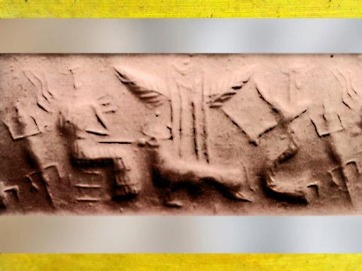 D'après la déesse aux Épis et flammes, temple ailé et bovidé, vers 2340 - 2200 avjc, période d'Agadé, Mésopotamie. (Marsailly/Blogostelle)