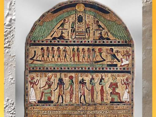 D'après la stèle d'Ousirour, prêtre d'Amon à Thèbes, et détail, Shou, dieu Air, et Tefnout, déesse Humidité (à droite), bois peint, vers IIIe siècle avjc, époque ptolémaïque, Égypte ancienne. (Marsailly/Blogostelle)