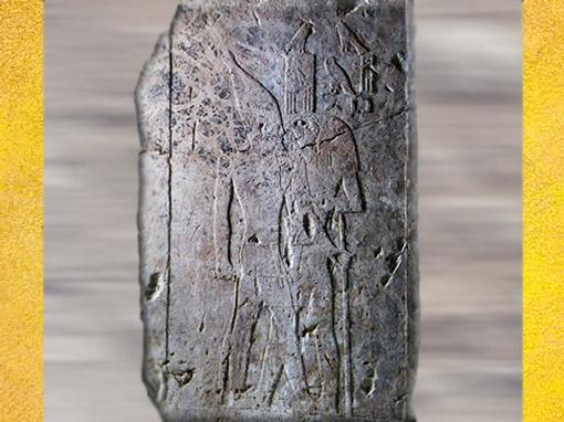 D'après le Roi Qahedjet et Horus, bas-relief calcaire, vers 2700-2620 avjc, Ancien Empire,Égypte ancienne. (Marsailly/Blogostelle)