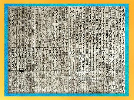 D'après les Textes des Pyramides gravés, pyramide du roi Ounas, vers 2400 avjc, Ve dynastie, Ancien Empire, Égypte ancienne. (Marsailly/Blogostelle)