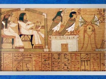 D'après des représentations du Ba sous la forme d'un oiseau à tête humaine, papyrus d'Ani, XIXe dynastie, Thèbes, Égypte ancienne. (Marsailly/Blogostelle)