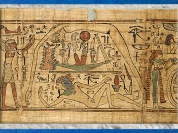 D'après le mythe de Rê, qui navigue entre Geb, et Nout, la Terre et le Ciel, papyrus de Nespakachouty, vers 1089-946 avjc, XXIe dynastie, Égypte ancienne. (Marsailly/Blogostelle)