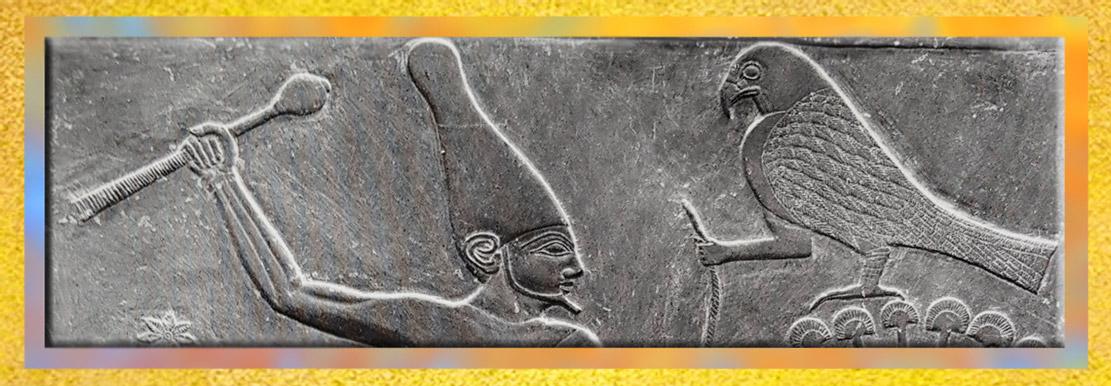D'après l'art égyptien, époque Thinite, ouverture. (Marsailly/Blogostelle)