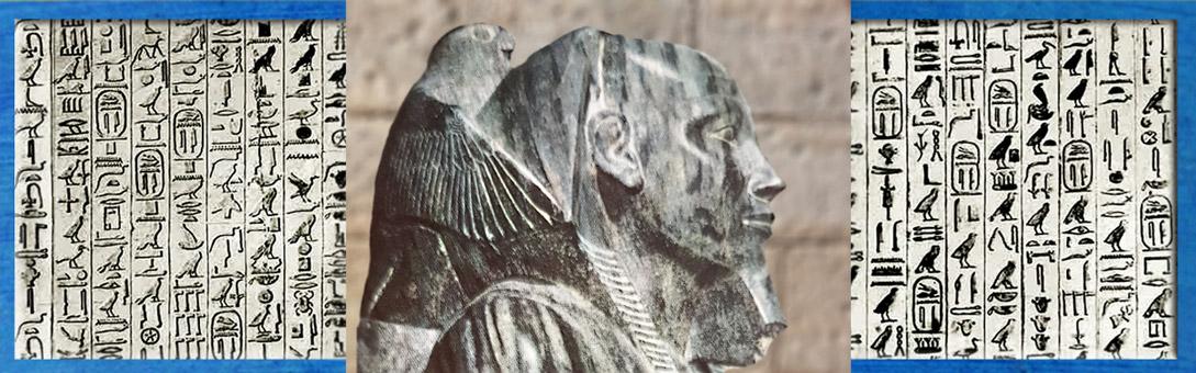 D'après Khepren et le faucon, Ancien Empire, ouverture. (Marsailly/Blogostelle)