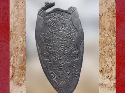 D'après une palette à fard, animaux sauvages et fabuleux, schiste, vers 3400 – 3200 avjc, début époque Thinite, Hiérakonpolis, Égypte Ancienne. (Marsailly/Blogostelle)
