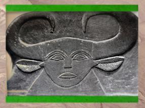 D'après Hathor, détail, palette de Narmer, schiste, vers 3400 – 3200 avjc, début dynastie Thinite, Hiérakonpolis, Égypte Ancienne. (Marsailly/Blogostelle)