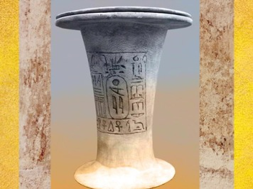 D'après un vase commémoratif, au nom du pharaon Pepi Ier, albâtre, VIe dynastie, vers 2625-2475 avjc, Ancien Empire, Égypte Ancienne. (Marsailly/Blogostelle)