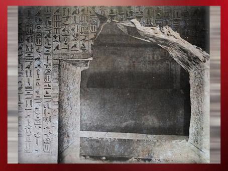 D'après la chambre funéraire du roi Ounas, Textes des Pyramides gravés, vers 2750-2625 avjc, Ve dynastie, Ancien Empire, Saqqara Égypte Ancienne. (Marsailly/Blogostelle)