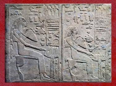 D'après la stèle funéraire des dames Ouaten et Ousernebnet, calcaire, vers 2780 – 2635 avjc, IIe dynastie Thinite, Memphis, Égypte Ancienne. (Marsailly/Blogostelle)