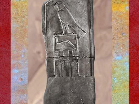 D'après la stèle dite du Roi Serpent, calcaire, détail, première dynastie, vers 3000 avjc, époque Thinite, Abydos, Égypte Ancienne. (Marsailly/Blogostelle)