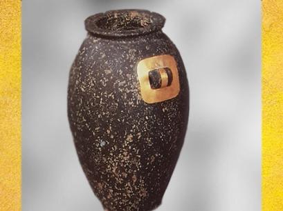 D'après un vase en pierre rehaussé de feuille d'or, vers 3400 avjc, fin de la période prédynastique-première dynastie Thinite, Égypte Ancienne. (Marsailly/Blogostelle)