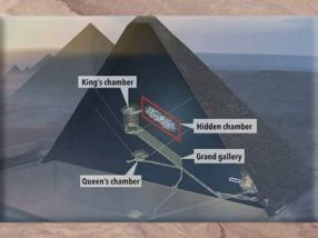 D'après une image citation, Khéops, vidéo ScanpyramidsMission 2017, source scanpyramids.org (Marsailly/Blogostelle)