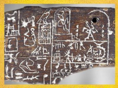 D'après une évocation de la fête-Sed, bois d'ébène, tombe du roi Den, Abydos, vers 3400 – 3200 avjc, première dynastie Thinite, Égypte Ancienne. (Marsailly/Blogostelle)
