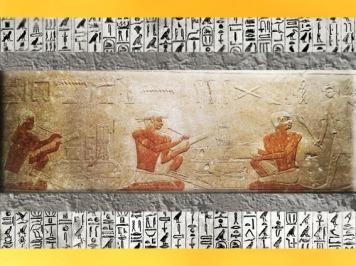 D'après des scribes à l'ouvrage, mastaba d'Akhhétep, calcaire peint, Ve dynastie, vers 2750-2625 avjc, Ancien Empire, Saqqara, Égypte Ancienne. (Marsailly/Blogostelle)