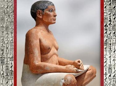 D'après le Scribe accroupi, profil, calcaire peint, IVe ou Ve dynastie, entre 2930 et 2625 avjc, Ancien Empire, Saqqara, Égypte Ancienne. (Marsailly/Blogostelle)