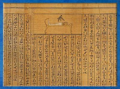 D'après des colonnes de hiéroglyphes, Papyrus Cadet, Livre des Morts de Padiamonnebnésouttaouy, vers 332 avjc – 30 avjc, Époque Ptolémaïque, Égypte Ancienne. (Marsailly/Blogostelle)