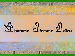 D'après les hiéroglyphes homme, femme, dieu, Égypte Ancienne. (Marsailly/Blogostelle)