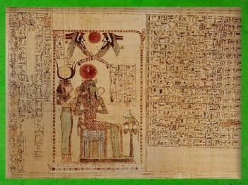 D'après Rê-Horakhty et les déesses Hathor Nébethetepet et Iousâas , papyrus de Seramon, XXIe dynastie, Troisième Période Intermédiaire, Thèbes, Égypte Ancienne. (Marsailly/Blogostelle)