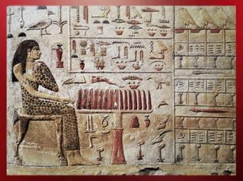 D'après la stèle de la princesse Nefertiabet, calcaire peint, IVe dynastie (2930-2750 avjc), règne de Khéops, Ancien Empire, Gizeh, Saqqara, Égypte Ancienne. (Marsailly/Blogostelle)