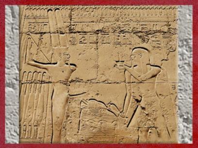 D'après Amon-Rê, forme ithyphallique de Min, relief en creux, temple de Karnak, Égypte Ancienne. (Marsailly/Blogostelle)