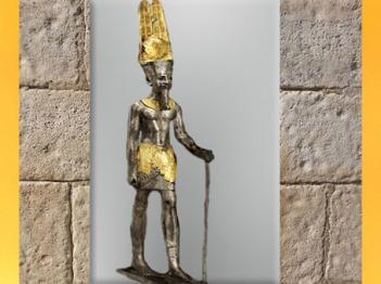 D'après Amon-Rê, figurine de culte, argent plaqué or, XXVIe dynastie Saïte, vers 672 - 525 avjc, temple d'Amon, Thèbes (Karnak), Basse Époque, Égypte Ancienne. (Marsailly/Blogostelle)