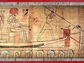 D'après Seth, qui armé de sa lance, repousse Apophis, papyrus de la prêtresse Hérouben, XXIe dynastie, Troisième période intermédiaire, Égypte Ancienne. (Marsailly/Blogostelle)