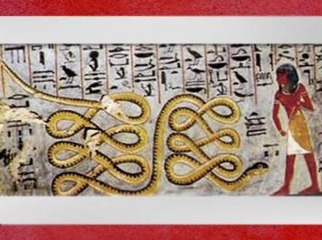 D'après le serpent Apophis, voyage de Rê, Livre des Portes, tombe de Ramsès Ier, XIXe dynastie, vers 1350-1205 avjc, Nouvel Empire, Vallée de rois, Égypte Ancienne. (Marsailly/Blogostelle)