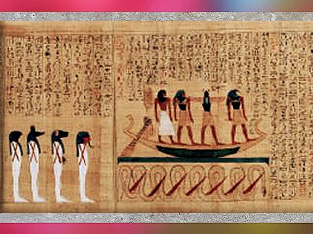 D'après Apophis vaincu, Livre des Portes, tombe de Ramsès Ier, XIXe dynastie, vers 1350-1205 avjc, Nouvel Empire, Vallée de rois, Égypte Ancienne. (Marsailly/Blogostelle)