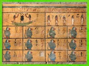 D'après Khépri dans la barque Mandjet, et le cycle des 12 heures (babouins), tombe de ToutankhamonXVIIIe dynastie, vers 1580-1350 avjc, Nouvel Empire, Égypte Ancienne. (Marsailly/Blogostelle)