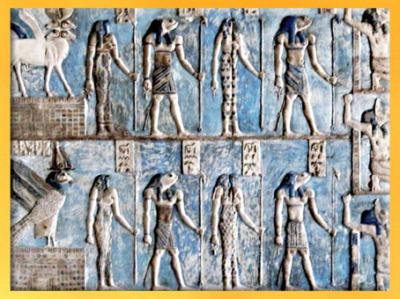 D'après les dieux primordiaux, Ogdoade, Égypte Ancienne. (Marsailly/Blogostelle)