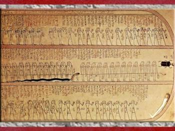 D'après la renaissance du Soleil à la Douzième heure, Livre de l'Am-Douat, (Livre de Demeures secrètes), Troisième période Intermédiaire, Égypte Ancienne. (Marsailly/Blogostelle)