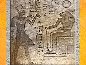 D'après Amon-Rê à tête de Bélier, offrande de Ramsès II, temple de Ramsès II, XIXᵉ dynastie, Nouvel Empire, Égypte Ancienne. (Marsailly/Blogostelle)