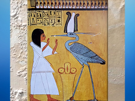 D'après l'oiseau benou, tombe d'Inerkhaou, peinture murale, XXe dynastie,fin du Nouvel Empire, Deir el-Medineh, Thèbes, Égypte Ancienne. (Marsailly/Blogostelle)