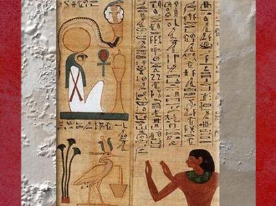 D'après oiseau Benou à couronne Atef, papyrus d'Imenemsaouf, chef des porteurs de boucliers du dieu Amon, XXIe - XXII e dynastie, Égypte Ancienne. (Marsailly/Blogostelle)