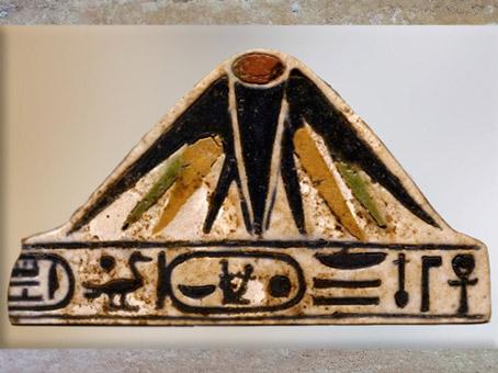 D'après un élément de parure moulé, fleur de lotus et hiéroglyphes, XVIIIe dynastie, règne d'Aménophis III (ou Amenhotep III), Nouvel Empire, Égypte Ancienne. (Marsailly/Blogostelle)