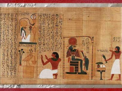 D'après les libations et encensement à Rê-Horakhty, papyrus d'Imenemsaouf, XXI-XXIIe dynastie, Troisième période intermédiaire, vers 1090 - 663 avjc, Égypte Ancienne. (Marsailly/Blogostelle)