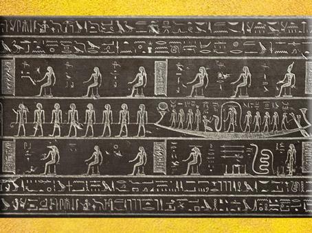 D'après le voyage du Soleil, sarcophage du prêtre Djedhor, diorite, IVe siècle avjc, Sakkara, Époque ptolémaïque, Égypte Ancienne. (Marsailly/Blogostelle)