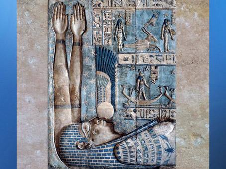 D'après Nout qui avale le Soleil, temple de Dendérah, de Pépi Ier, VIe dynastie, à l'époque Ptolémaïque, Égypte Ancienne. (Marsailly/Blogostelle)