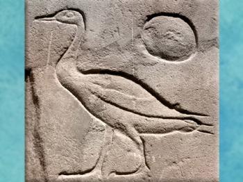 D'après le hiéroglyphe Sa-Râ, fils de Rê, cinquième nom de la titulature de pharaon, Egypte ancienne. (Marsailly/Blogostelle)