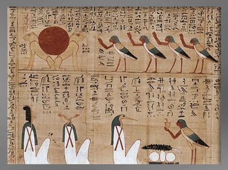 D'après le salut au Soleil, divinités primordiales, papyrus d'Imenemsaouf, XXIe -XXIIe dynastie, Troisième période intermédiaire, Égypte Ancienne. (Marsailly/Blogostelle)