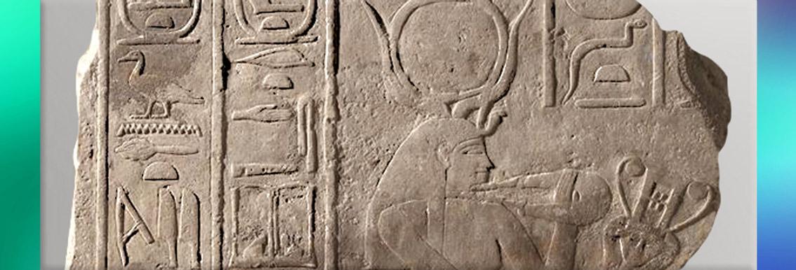 D'après Hathor, ouverture, Egypte ancienne. (Marsailly/Blogostelle)