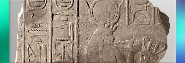 Le Sacré en Égypte ancienne, Hathor, déesse de la beauté, vache céleste ou déesselionne