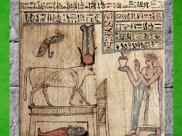 D'après la déesse Vache Hathor, Premier Livre des Respirations d'Ousirour, IIe siècle avjc, Époque Ptolémaïque, Égypte Ancienne. (Marsailly/Blogostelle)