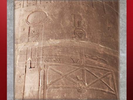 D'après le sistre d'Hathor, temple de la déesse Isis de Philae, XXX dynastie-époque romaine, déplacé sur l'île d'Aguilkia, Assouan, Égypte Ancienne. (Marsailly/Blogostelle)