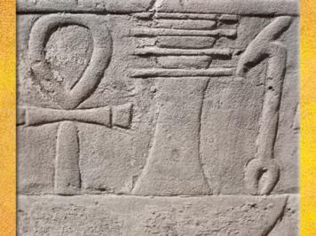 D'après Ankh, le pilier Djed d'Osiris et le sceptre Ouas, trois symboles divins, relief, Égypte ancienne. (Marsailly/Blogostelle)