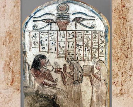 D'après le dieu Khonsou et lotus-nénufar, relief peint, calcaire, XIXe dynastie, village des artisans Deir el-Medineh, Thèbes, Nouvel Empire. (Marsailly/Blogostelle)