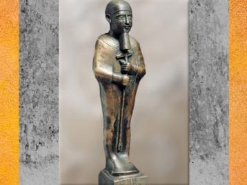 D'après le dieu Ptah, dédicace de Hapiy, statuette en bronze, vers 663-332 avjc, Basse époque, Égypte Ancienne. (Marsailly/Blogostelle)